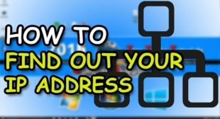 How to find Private or Public IP Address of a device